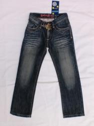 RETOUR Jeans Domique denim