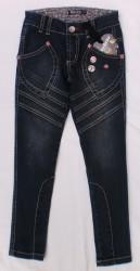 Carbone Jeans-Hose blue coated denim