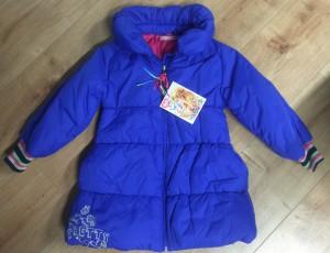 Mim-Pi Winter-Jacke/Mantel blau